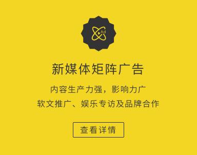 品牌合作软文推广