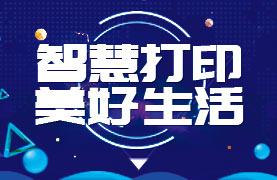 功夫豆亮相南京2019融交会
