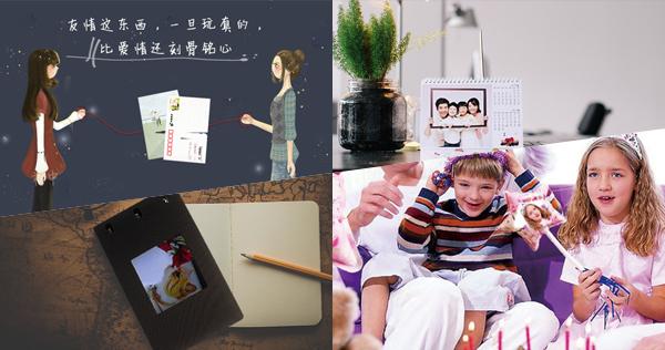 气球、台历、照片书、明信片,一键打印